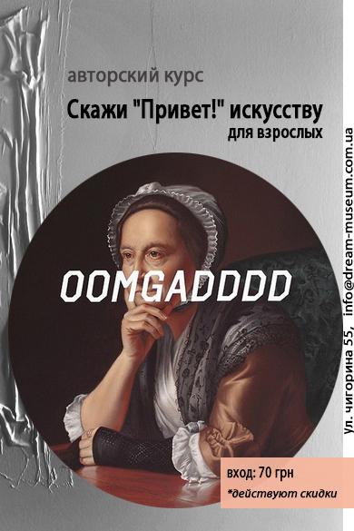 istoria_iskusstv_vzoslim_site